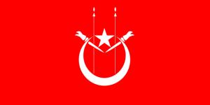 KelantanFlag-300x150